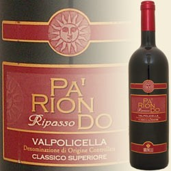 PA`RIONDO, Valpolicella Classico Superiore, Ripasso (Luigi Brunelli)