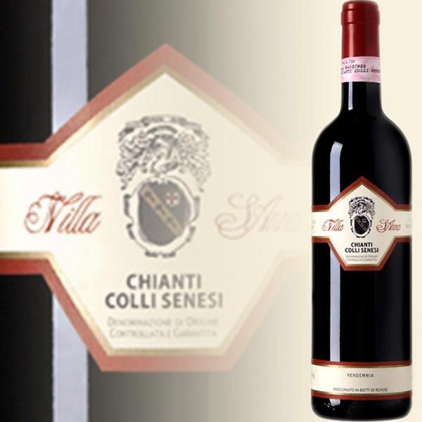 Chianti Colli Senesi (Villa S. Anna)