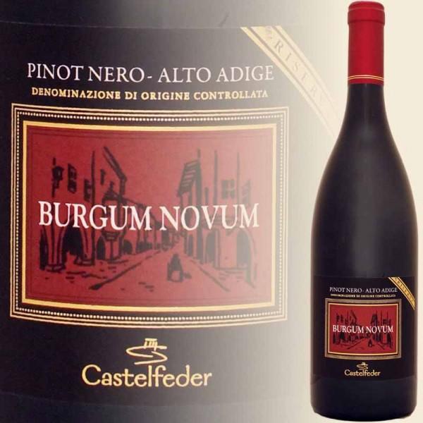 Pinot Nero Riserva 2016 BURGUM NOVUM (Castelfeder)