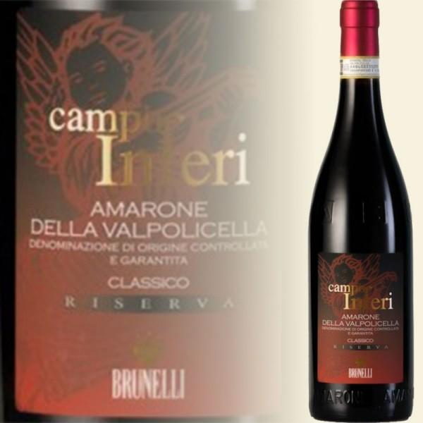 Amarone Classico Riserva, Campo Inferi 2012 (Luigi Brunelli)