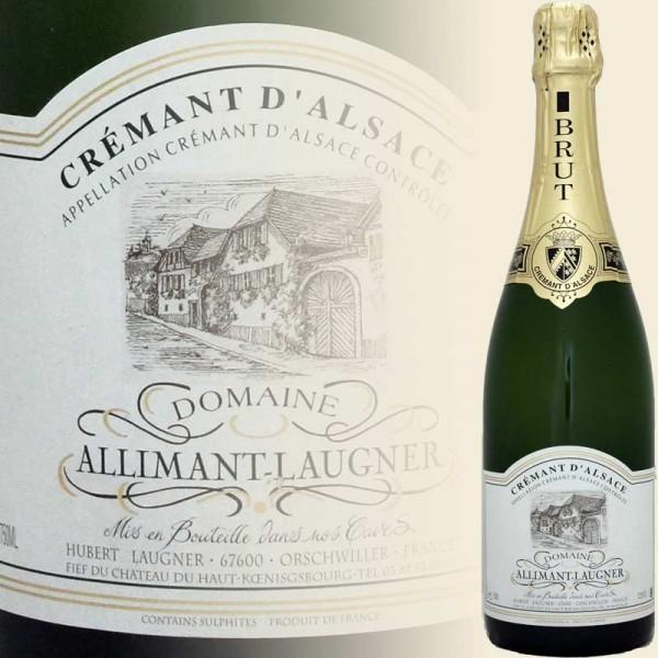 Cremant d`Alsace Brut (Domaine Allimant-Laugner)