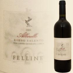 Alberello Rosso Salento (Felline)