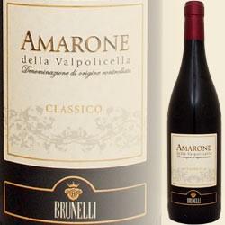 Amarone Classico DOC, (Luigi Brunelli)