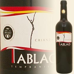 Crianza (Tablao)