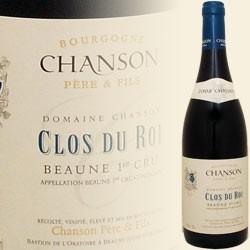 Clos du Roi (CHANSON Pere & Fils)