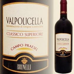 Valpolicella Classico (Luigi Brunelli)