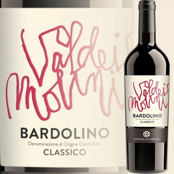 Bardolino Classico (Cantina di Custoza)