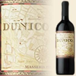 Dunico Primitivo di Manduria 2010, 3 Gläser im Gambero Rosso! (Masseria Pepe)