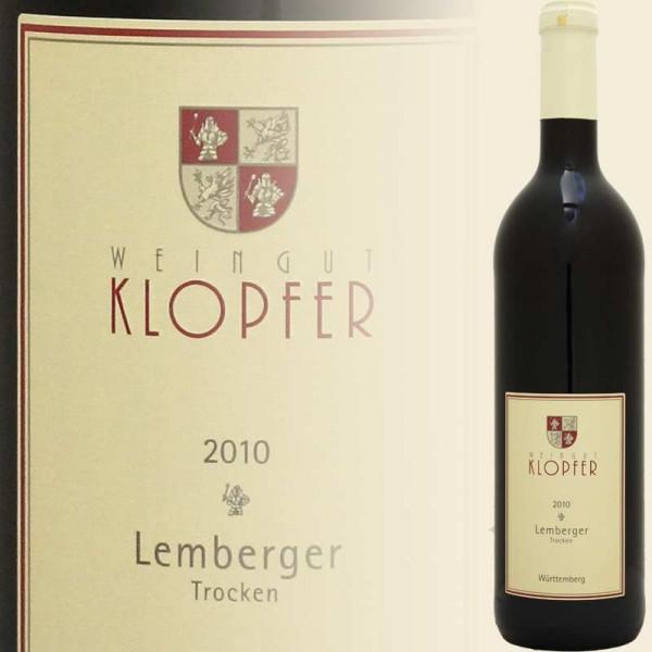 Lemberger * trocken (Weingut Klopfer)