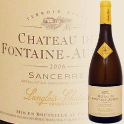 Sancerre AOC, TOP-Empfehlung! (Chateau Fontaine-Audon)