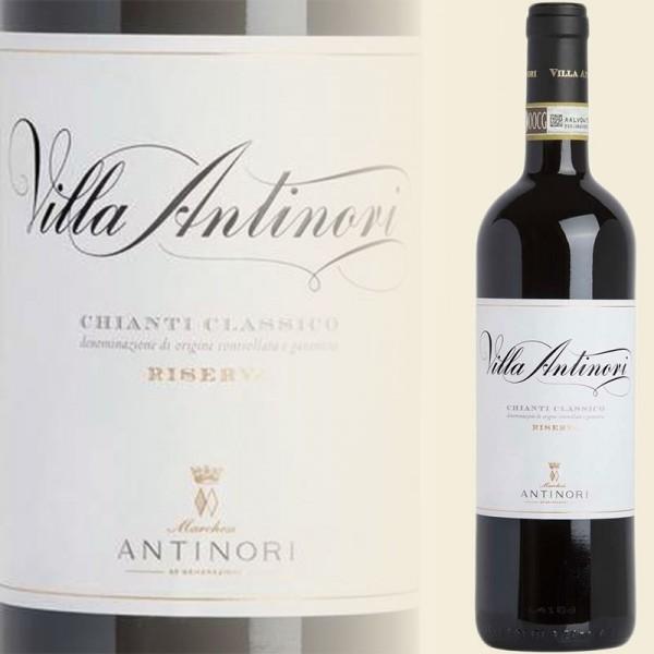 Chianti Classico Riserva DOCG (Villa Antinori)