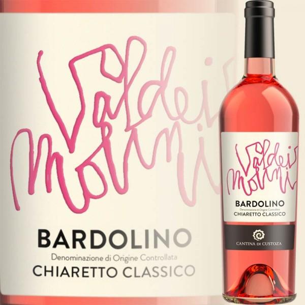 Chiaretto Bardolino Classico Rosé