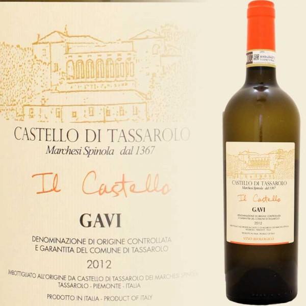 Gavi Il Castello (Castello di Tassarolo, Marchesi Spinola)