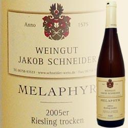 Melaphyr Riesling, trocken (Jakob Schneider)