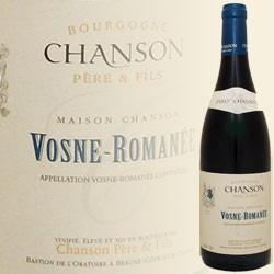 Vosne Romanée (CHANSON Pere & Fils)