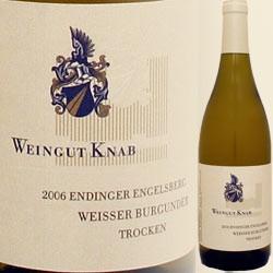 Weisser Burgunder Kabinett trocken, Endinger Engelsberg (Weingut Knab)