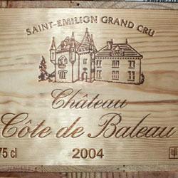 Chateau Cote de Baleau, Saint Emilion Grand Cru (Chateau Cote de Baleau)