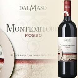 Montemitorio Rosso (Az. Agr. dal Maso)