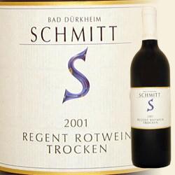 Regent, Rotwein trocken (Egon Schmitt)