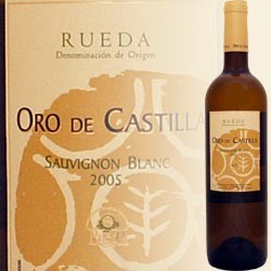 Oro de Castilla Sauvignon Blanc, Top Sommerwein! (Hermanos del Villar)