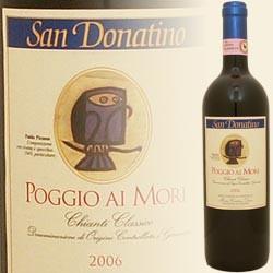 Chianti Classico DOCG, San Donatino (Podere San Donatino)