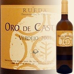 10+2 Aktion! VERDEJO Oro de Castilla! (Hermanos del Villar)