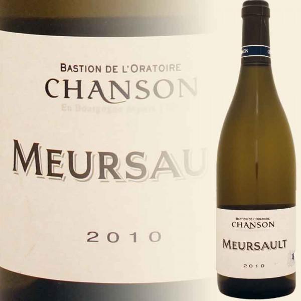 Meursault (CHANSON Pere & Fils)