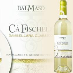 Ca`Fischele, Gambellara Classico (Az. Agr. dal Maso)
