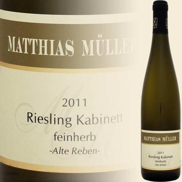 Bopparder Hamm Riesling trocken, Alte Reben (Matthias Müller)