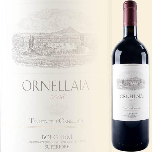 Ornellaia 2015 (Ornellaia)