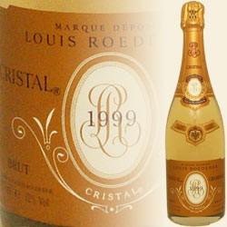 Cristal, Champagner Brut, Rarität! (Roederer)