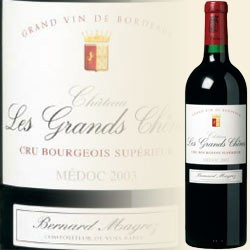 Chateau Les Grands Chenes, Cru Bourgeois Superieur (Chateau Les Grands Chenes)