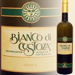 Bianco di Custoza DOC Speciale (Luigi Brunelli)