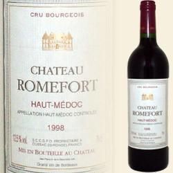 Château Romefort,Cru Bourgeois (Chateau Romefort)