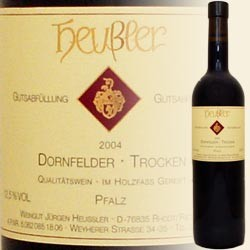 Dornfelder trocken (Jürgen Heußler)