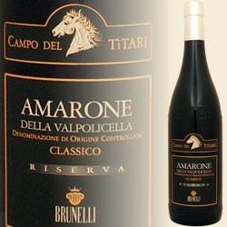 Campo del Titari, Amarone Classico Riserva DOC 2015 (Luigi Brunelli)