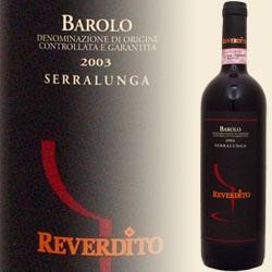 Barolo SAN GIACOMO Riserva 2004 DOCG (Michele Reverdito)